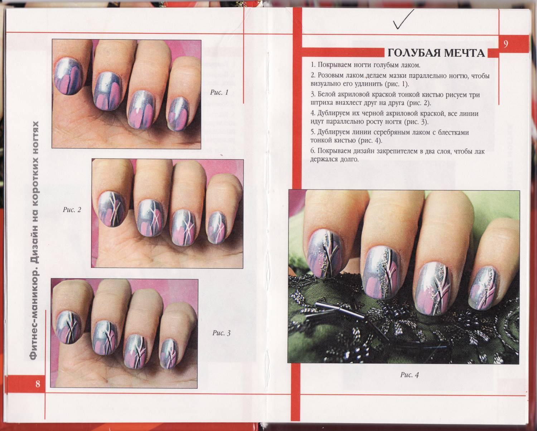 Каталог ногтей маникюр